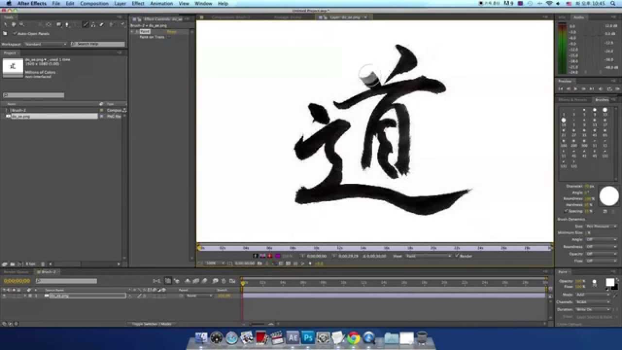 After Effects Calligraphy Animation Youtube