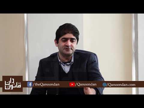 Barrister Waqqas Mir, (LL.M Harvard) Partner - Axis Law Chambers