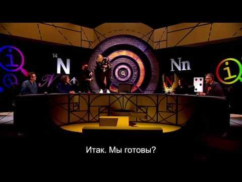N Series Episode 8 Non Sequiturs XL rus sub Miles Jupp, Deirdre OKane, Phill Jupitus
