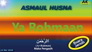 """revisi"" Karaoke Asmaul Husna ""TVRI"" versi Aziz Kediri"