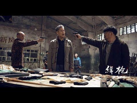 最新警匪动作电影 - 最佳动作电影