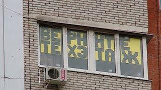 Как 16-этажный дом в Краснодаре стал на один этаж выше, и почему жители возмущены этим фактом?