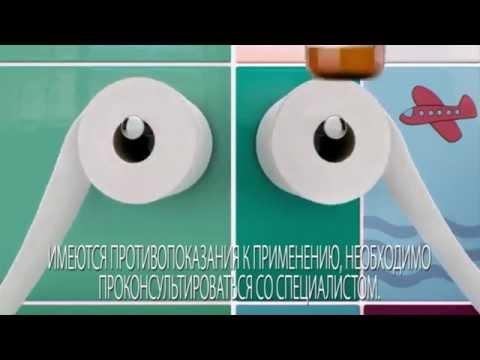 Официальный рекламный ролик Энтерофурил®