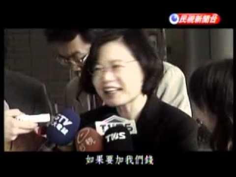 中國黨的奧步--電視廣告篇 - YouTube