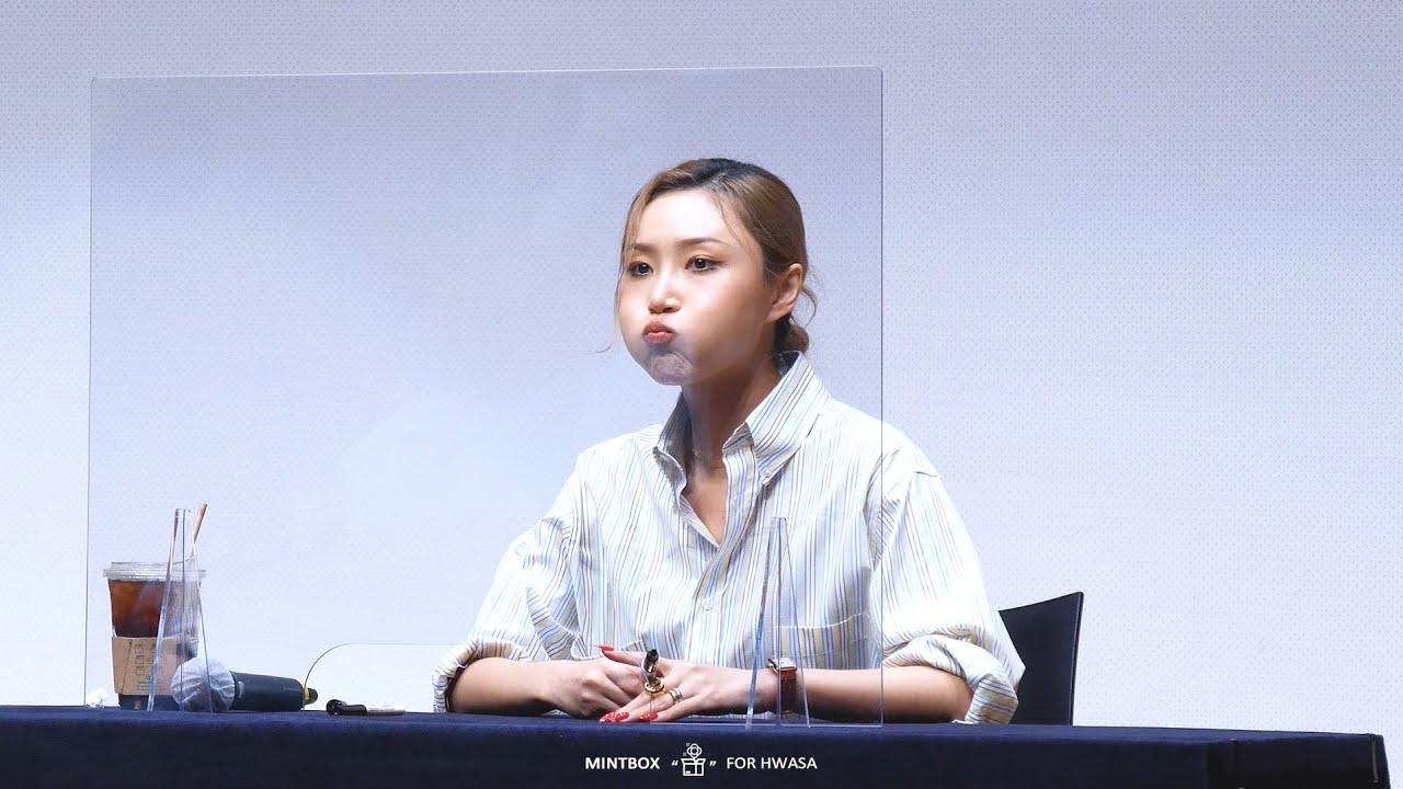 210618 한국방송회관 코바코홀 팬싸인회 (귀여운) 화사 직캠 (Mamamoo Hwasa Fancam)