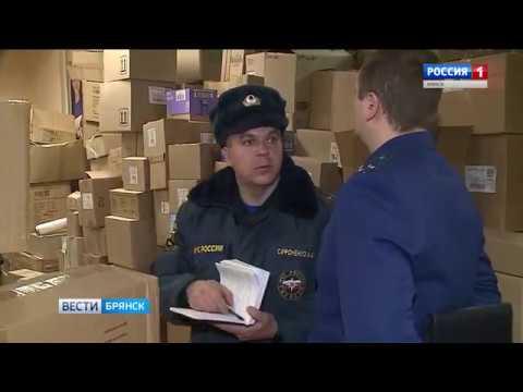В Брянске проверяют торговые центры