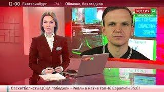 ЛАРИН ПРОТИВ РОССИЯ 24