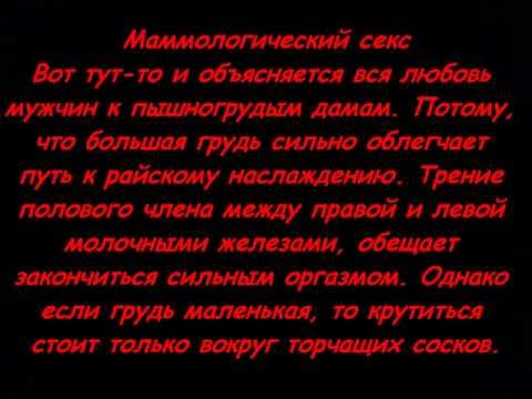 Алена Б. из Калининграда (33 фото)
