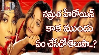 Mahesh babu wife namrata shirodkar   shocking facts|just in 10 fever