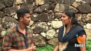 Moondravathu Kan (The 3rd Eye) 10-09-2016 Vendhar TV | Real Experiances of Super natural power