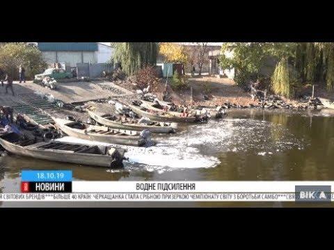ТРК ВіККА: Маленькій рибці – велике плавання: у черкаський Дніпро випустили десять тонн сріблястої
