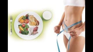 Меню на день 🥒 🍗 🍛 Что есть на завтрак, обед и ужин? Правильное питание