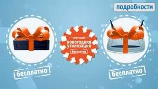 Заказ на изготовление рекламных видеороликов для интернет провайдера «VladLink»(Заказать изготовление рекламного ролика http://theads.ru/ Цель: Изготовить 25 секундный рекламный видеоролик об..., 2013-12-05T14:17:59.000Z)