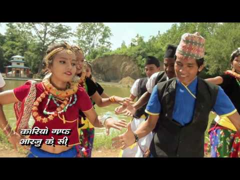 New nepali super hit song 2073 Mai aaudai chhu dang ghorahi vetnalai