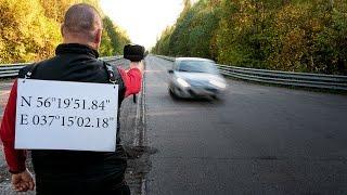 видео Как выбрать антирадар для автомобиля 2016