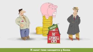 Взаимное кредитование без лишних посредников!(, 2015-01-29T09:27:16.000Z)