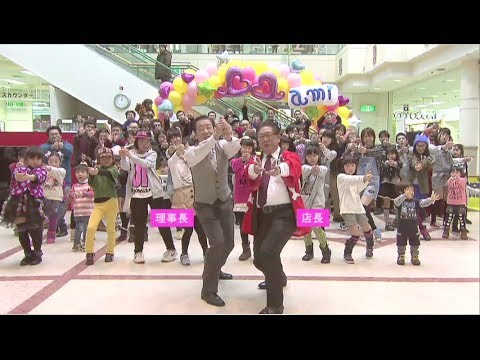 恋するフォーチュンクッキー  アル・プラザ アミ Ver. / AKB48[公式]