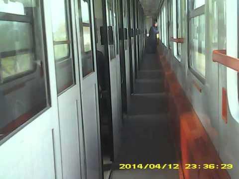 Interior vagon de tren CFR Calatori