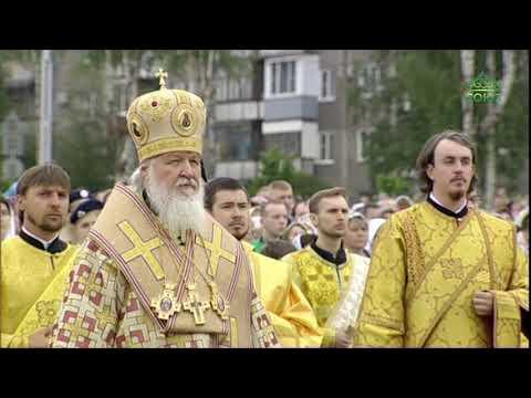 Трансляция Божественной литургии 16 июня 2018 года (г. Череповец)