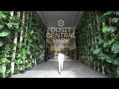 Dusit Central Park : จากโรงแรมดุสิตธานี สู่ ดุสิต เซ็นทรัล พาร์ค ... ที่นี่มีอะไรบ้าง ? (ENG. SUB.)