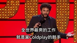 全世界最爽的工作,就是當Coldplay的鼓手 (中文字幕)