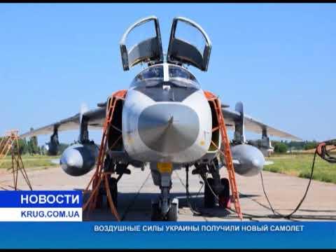 Воздвушные силы Украины