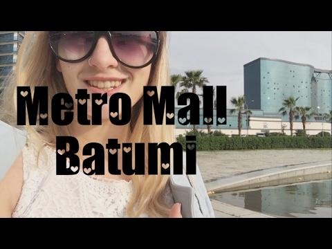 Молл в Батуми:)