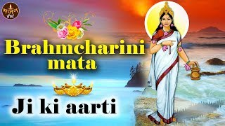 Brahmacharini Mata Aarti | Devotional Songs | Aarti Sangrah | Bhajan Teerth