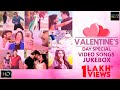 Valentine's Day Special | Video Songs HD Jukebox | Non Stop Odia Songs
