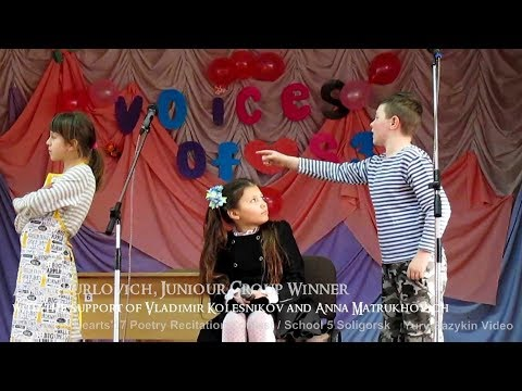 Voices Of Hearts'17 / Anna Kurlovich, Junior Group Winner