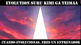 Digimon Tamers Slash [Amv] Sub español / Lyrics
