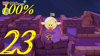 """The Wild...East? 