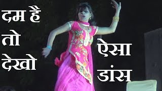 HARYANVI HD SONAM DANCE..JABARDAST