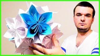 ЦВЕТОЧНЫЙ ШАР из БУМАГИ / КУСУДАМА для НАЧИНАЮЩИХ(Кусудама - это цветочный шар из бумаги. Сначала нам нужно сделать много отдельных цветов. Потом мы эти цветы..., 2015-12-25T06:03:55.000Z)