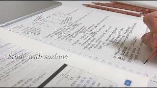 사각사각 연필소리랑 같이공부해요   STUDY WITH ME  (연필 ASMR, real time )   수린 suzlnne