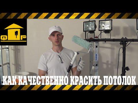 Видео Мастер по ремонту машинки