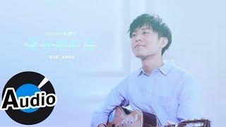 韋禮安 Weibird Wei - 陽光地中海 Mediterranean Sun(官方歌詞版)- 海之言品牌歌曲