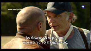 Under the Dome (trailer) 6ο επεισόδιο 29/09/14
