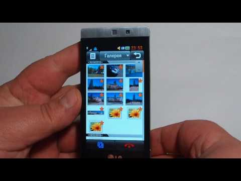 Интерфейс LG GD880 Mini. Часть 2
