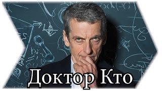 Доктор Кто: Рождественский выпуск и 10-й сезон