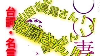 柴崎コウ『◯◯妻』最終回より ❐【潜在意識書き換え】の最先端アプローチ...