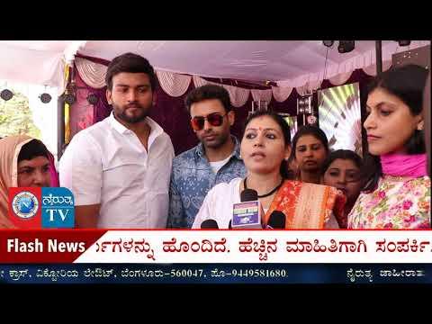 1st Day Job Fair Event in Chickpet Bangalore   Nairutya Tv