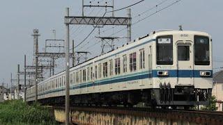【大きな柏幕】東武8000系8000型8150F 普通柏行 春日部~藤の牛島通過【4K】