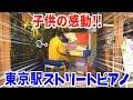 マギー撮影メイキング - YouTube