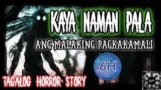 Kaya Naman Pala : Ang Malaking Pagkakamali | Kwentong Engkanto