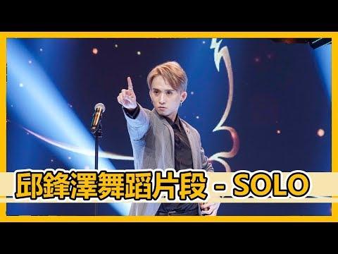 【娛樂百分百】2020.01.