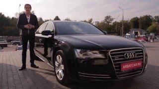 Прокат автомобилей без водителя Audi / Ауди черный(, 2016-01-20T14:28:12.000Z)