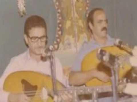 Ammar Zahy & El Koubi La Casbah 1982