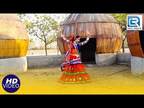 Satrangi Lahriyo | वीडियो...