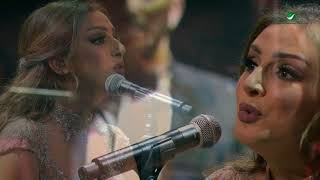 Angham …  Aktablk Tahod - february Concert 2017 | انغام … اكتبلك تعهد - فبراير الكويت